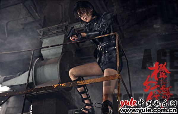 女警官上线马思纯主演橙红年代定档9月17日
