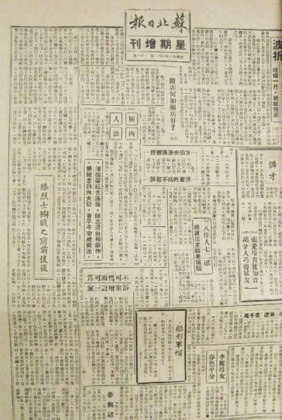 """抗日航空""""英烈碑""""扬州三烈士 空战英雄滕茂松牺牲于扬州机场"""